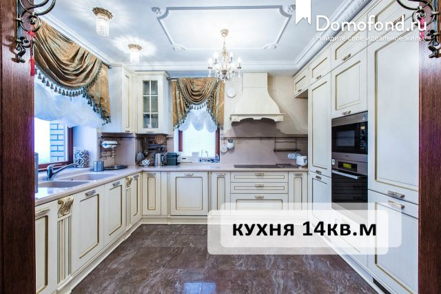 1ee15a39f1b16 5-комнатная квартира на продажу — Проспект Ветеранов метро : Domofond.ru